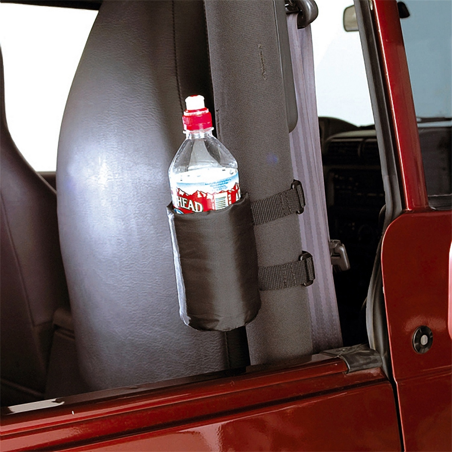 Rugged Ridge Cup Holder